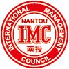 IMC 南投社IMC